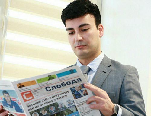 Jovanović: Predizborni trikovi Zorice Kovačević