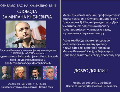"""Književno veče """"Sloboda za Milana Kneževića"""" sjutra u Danilovgradu"""